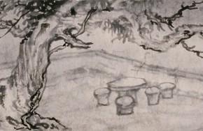 15 Qiu Ting The Ancient Guoqing Locust Tree 15.5 x 88 cm 2011 290x188 - Qiu Ting