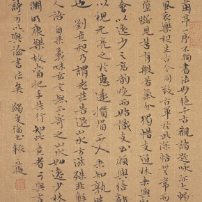 27 Qiu Ting On Chinese Calligraphy by Ma Yifu ink on paper 46 x 15.5 cm 2012 290x290 - Qiu Ting