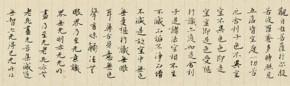 29 Qiu Ting, Heart Sutra, 220 x 18 cm, 2014