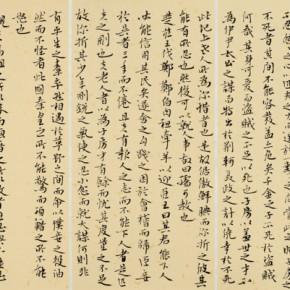 32 Qiu Ting Su Shi On Liuhou Zhang Liang 27 x 52 cm 2013 290x290 - Qiu Ting