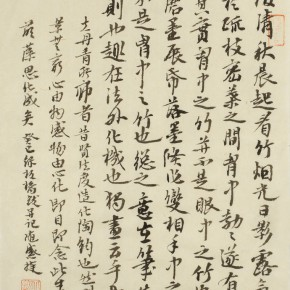 39 Qiu Ting, Record the Inscription of Banqiao, 20.5 x 30 cm, 2013