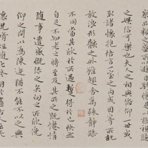 41 Qiu Ting The Orchid Pavilion 73 x 25 cm 2012 290x290 - Qiu Ting
