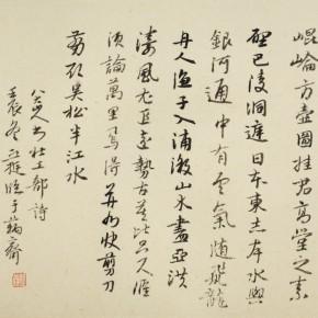 47 Qiu Ting, Badashanren Wrote Du Fu's Poem, 47.5 x 39.5 cm, 2012
