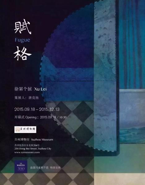 Poster of Fugue
