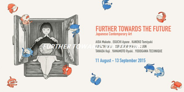 Poster of Further Towards the Future