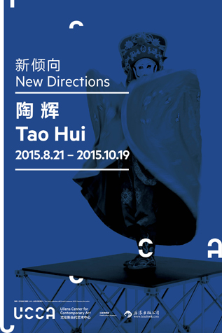 Poster of New Directions Tao Hui
