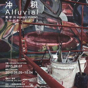 "Shanghai Minsheng Art Museum presents ""Alluvial: Huang Yuxing Solo Exhibition"""