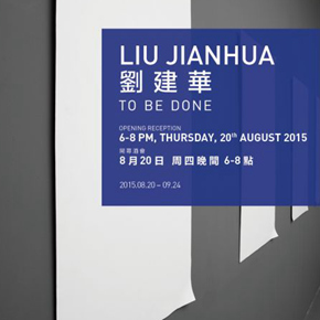 "Liu Jianhua's Latest Exhibition ""To Be Done"" to be Presented at Pace Hong Kong"