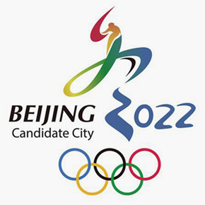 CAFA Design supports Beijing's bid for the 2022 Olympic Winter Games