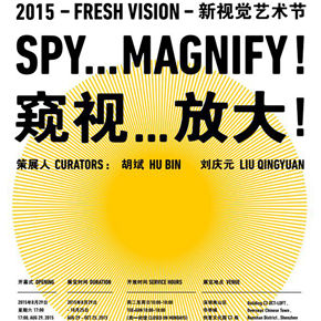 SPY...MAGNIFY!: Fresh Vision 2015 Exhibiting at Shenzhen OCT Art and Design Gallery