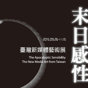 The Apocalyptic Sensibility: The New Media Art from Taiwan to be Presented at Taipei Fine Arts Museum