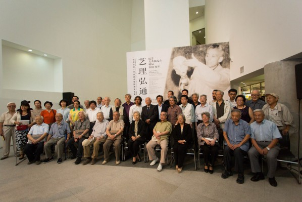 """01 Group photo of the honored guests at the """"Expert in the Principles of Art the Exhibition in Celebration of the 100th Birthday of Mr. Wen Jinyang was unveiled at CAFAM"""