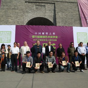 "01 Group photo of the winners and honored guests 290x290 - 2015 ""Zeng Zhushao Sculpture Art Fellowship"" National Academies Excellent Sculpture Exhibition opened"