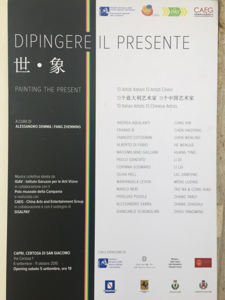 01 Poster of Painting the Present
