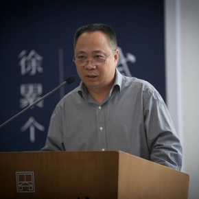 "02 Deputy Director of Suzhou Museum Wei Baoxin 290x290 - Xu Lei's Solo Exhibition ""Fugue"" opened at Suzhou Museum"