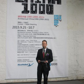 04 Ton Büchner CEO of AkzoNobel 290x290 - Researching 16 Years of Chinese Architecture: Architecture China • 1000 on Display at the 798 Art Factory