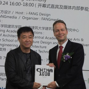 "06 Fang Zhenning, Gave ""Architecture China•1000"" as a present"