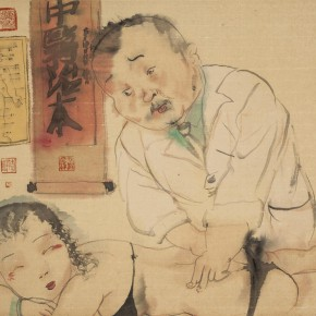 06 Li Jin Traditional Chinese medicine effects a permanent cure 1998 ink and color on paper 40×44.5cm 290x290 - The Sensory Life of the Mass — 30 Years of Li Jin Exhibiting at Long Museum