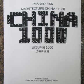 11 Exhibition view of Architecture China•1000  290x290 - Researching 16 Years of Chinese Architecture: Architecture China • 1000 on Display at the 798 Art Factory
