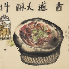 13 Li Jin Crispy Beef on Ancient Road 2005 ink and color on paper 41×45cm 290x290 - The Sensory Life of the Mass — 30 Years of Li Jin Exhibiting at Long Museum