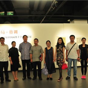 15 Group photo of part of the artists 290x290 - Pattern · Style – the First Chinese Painting Exhibition for the Ph.D. students opened at the Rhythm Art Museum