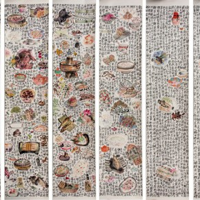15 Li Jin Food is the first necessity of people 2007 ink and color on paper 236×53cm×8 290x290 - The Sensory Life of the Mass — 30 Years of Li Jin Exhibiting at Long Museum