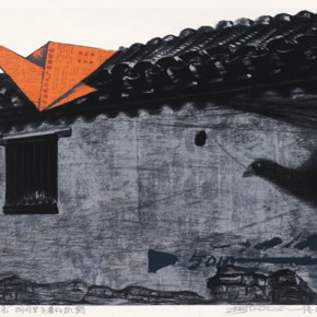 """15 Zhang Guilin Paper Crane Flying in the Hutong 290x290 - """"Print Summit – The Communication Exhibition of Print Works by Artists from the East and the West"""" opened at the Gauguin Gallery"""