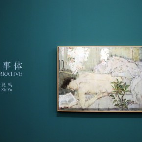 """18 Installation View of""""Xia Yu Narrative"""" 290x290 - Focusing on Recent Creations by Young Artists: Four Exhibitions Unveiled at Hive Center for Contemporary Art"""