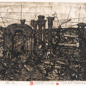 """20 Wang Weixin Relics 290x290 - """"Print Summit – The Communication Exhibition of Print Works by Artists from the East and the West"""" opened at the Gauguin Gallery"""