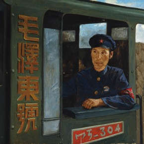 "20 Wu Zuoren Portrait of the Special Labor Hero Li Yong oil on canvas 128 x 160 cm 1950 collected by CAFA Art Museum 290x290 - ""The Temperature of History: CAFA and Chinese Representational Oil Paintings"" opening at the Ancestral Temple Art Gallery"