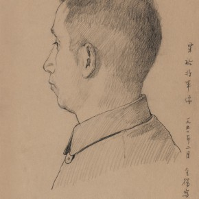 24 Wen Jinyang Portrait of General Su Yu 46×31cm 290x290 - Expert in the Principles of Art: the Exhibition in Celebration of the 100th Birthday of Mr. Wen Jinyang Opening at CAFA Art Museum