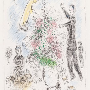 """26 Marc Chagall Untitled 290x290 - """"Print Summit – The Communication Exhibition of Print Works by Artists from the East and the West"""" opened at the Gauguin Gallery"""
