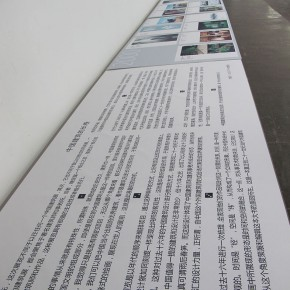 29 Exhibition view of Architecture China•1000  290x290 - Researching 16 Years of Chinese Architecture: Architecture China • 1000 on Display at the 798 Art Factory