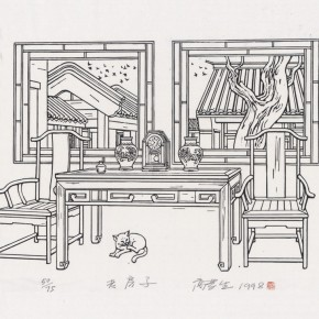 """35 Gao Rongsheng The Old House 290x290 - """"Print Summit – The Communication Exhibition of Print Works by Artists from the East and the West"""" opened at the Gauguin Gallery"""