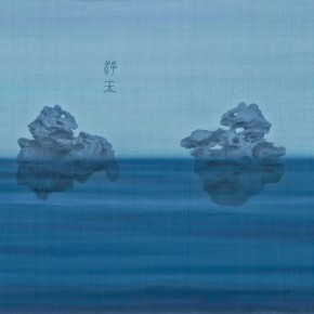 "42 Xu Lei Floating Jades silk 88 x 148 cm 2014 290x290 - Xu Lei's Solo Exhibition ""Fugue"" opened at Suzhou Museum"