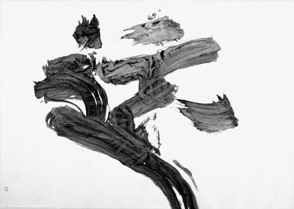 Inoue Yuichi's Work 01