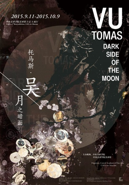 Poster of Tomas Vu Dark Side of the Moon