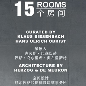 "2015 edition of ""15 Rooms""  features performative works  at Long Museum (West Bund)"