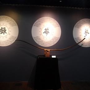 Sinic Designer: Solo Exhibition by Chen Jiong opened in Beijing