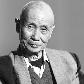 Luo Erchun