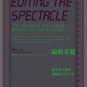 "00 Poster1 290x290 - Hive Center for Contemporary Art presents ""Editing the Spectacle"" examining the individual and working methods Post-Mediatization"