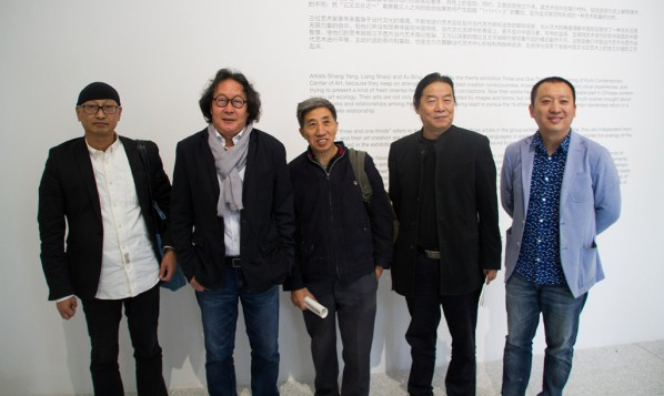 01 Group photo of Feng Boyi, Xu Bing, Liang Shaoji, Shang Yang and Zhang Xiaotao