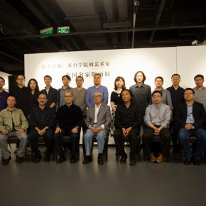 "01 Group photo of the honored guests at the opening ceremony of the exhibition 290x290 - Propagation of the Humanistic Spirit of Printmaking: ""The National Exhibition for Print"" opened at Dayuntang Art Museum"