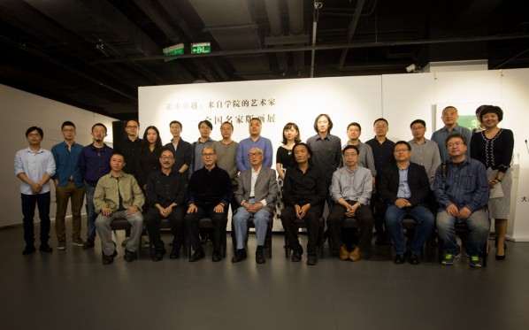 01 Group photo of the honored guests at the opening ceremony of the exhibition