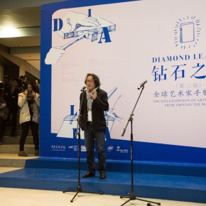 "01 Prof. Xu Bing Director of Academic Committee of CAFA curator of the exhibition addressed the opening ceremony 290x290 - The Intelligence and Ingenuity in Browsing Space: ""Diamond Leaves–the Second Exhibition of Artists' Books"" unveiled at CAFAM"