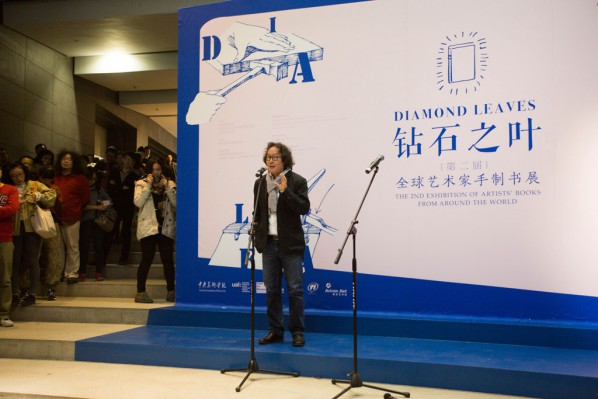 01 Prof. Xu Bing, Director of Academic Committee of CAFA, curator of the exhibition addressed the opening ceremony