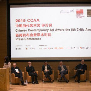 01 The press conference of 2015 CCAA Chinese Contemporary Art Critic Award as well as the academic seminar  290x290 - CCAA announced that Yu Miao was awarded the 2015 Critic Award