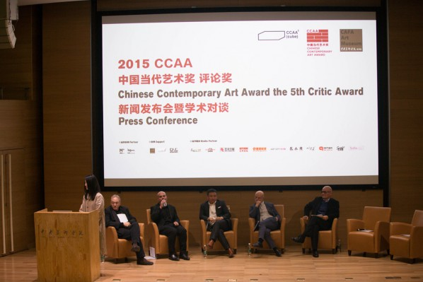 01 The press conference of 2015 CCAA Chinese Contemporary Art Critic Award as well as the academic seminar