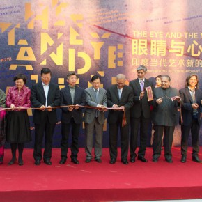 """01 View of the opening ceremony2 290x290 - Intervention of the International Contemporary by Local Folk Artists: """"The Eye and the Mind"""" at Beijing Minsheng Art Museum"""