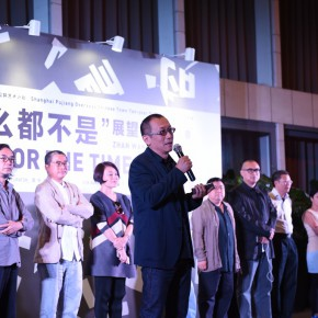 """02 Artist Zhan Wang addressed the opening ceremony 290x290 - What is """"Nothing for the Time Being""""?–Zhan Wang's Solo Exhibition is Unveiled at Shanghai Pujiang OCT"""
